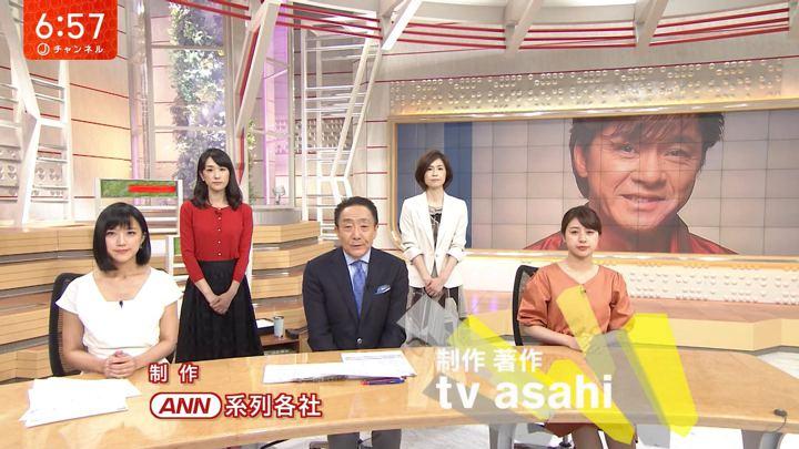 2018年05月25日竹内由恵の画像12枚目