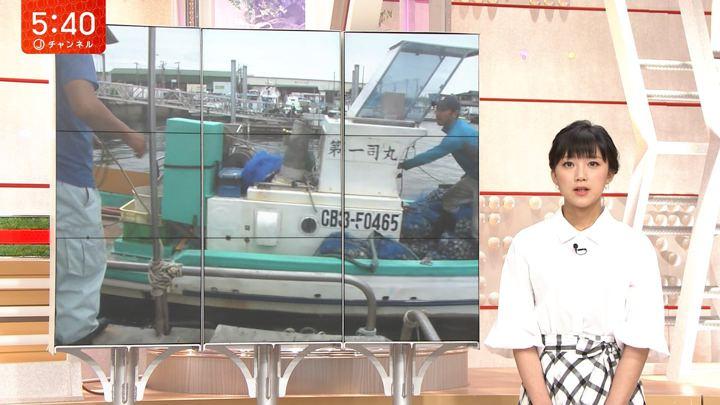 2018年05月28日竹内由恵の画像05枚目