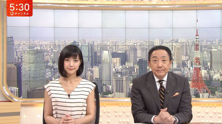 2018年05月29日竹内由恵の画像09枚目