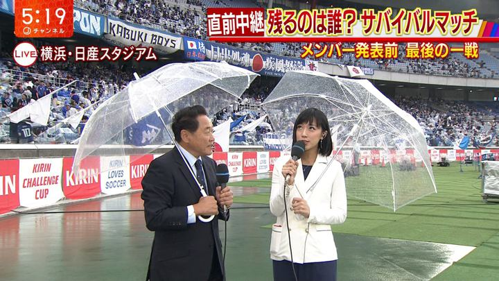 2018年05月30日竹内由恵の画像01枚目