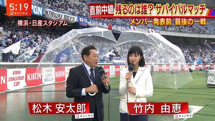 2018年05月30日竹内由恵の画像03枚目