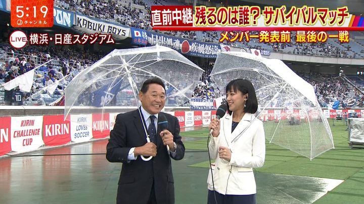 2018年05月30日竹内由恵の画像04枚目