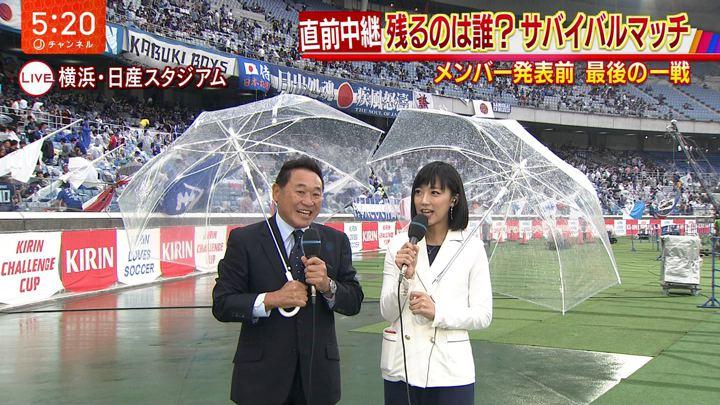 2018年05月30日竹内由恵の画像06枚目