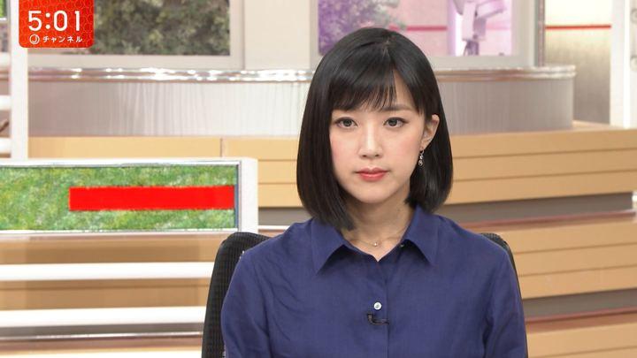 2018年05月31日竹内由恵の画像06枚目