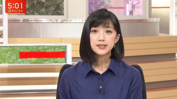 2018年05月31日竹内由恵の画像07枚目