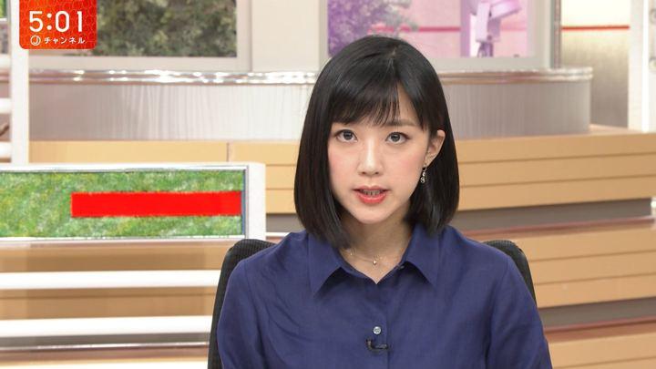2018年05月31日竹内由恵の画像08枚目