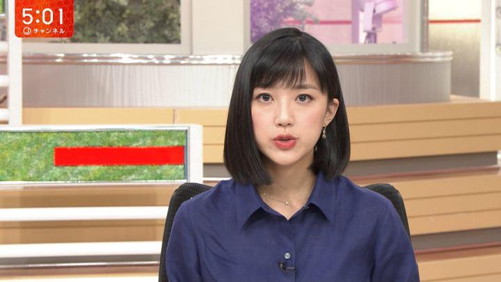 2018年05月31日竹内由恵の画像09枚目