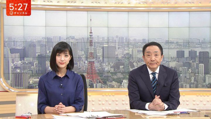 2018年05月31日竹内由恵の画像14枚目