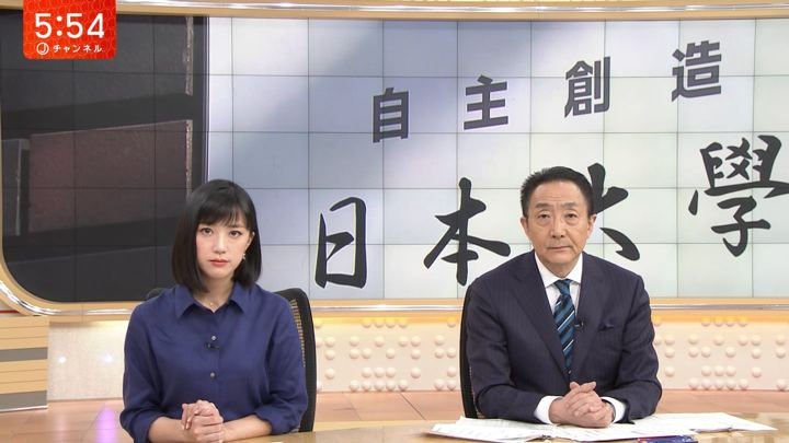 2018年05月31日竹内由恵の画像18枚目