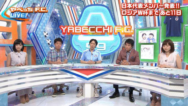 2018年06月03日竹内由恵の画像04枚目
