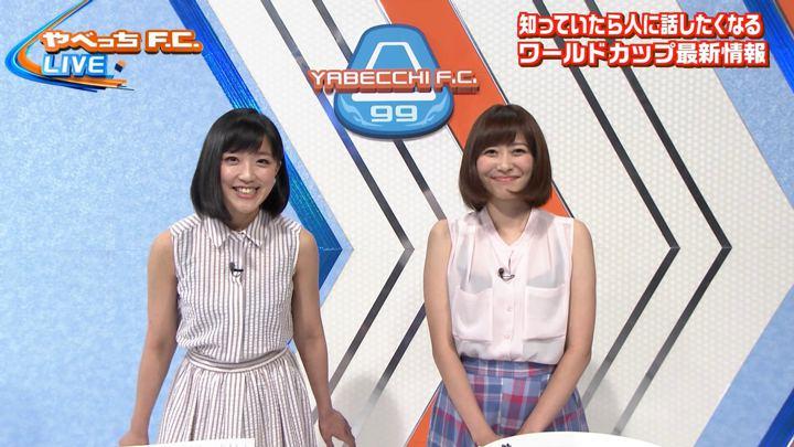2018年06月03日竹内由恵の画像07枚目