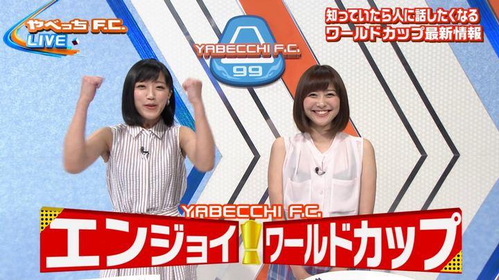 2018年06月03日竹内由恵の画像09枚目