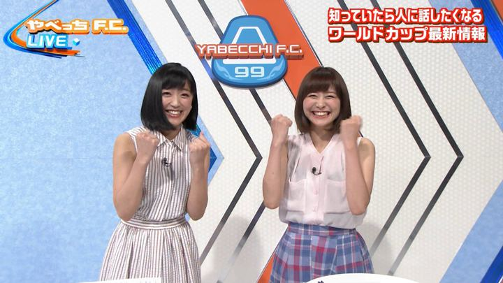 2018年06月03日竹内由恵の画像13枚目