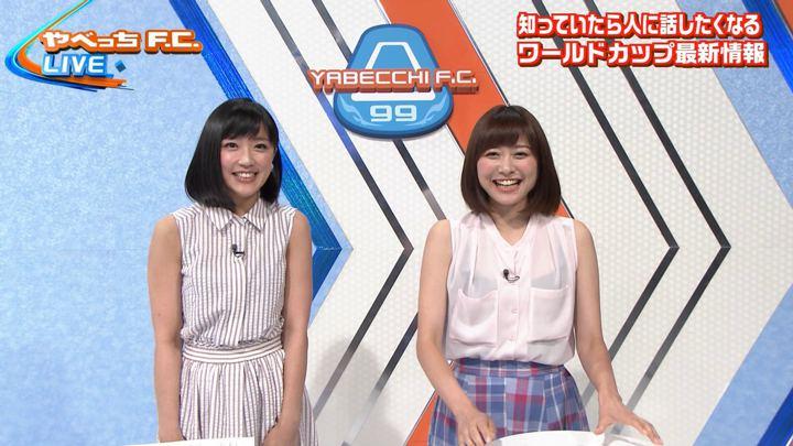 2018年06月03日竹内由恵の画像15枚目