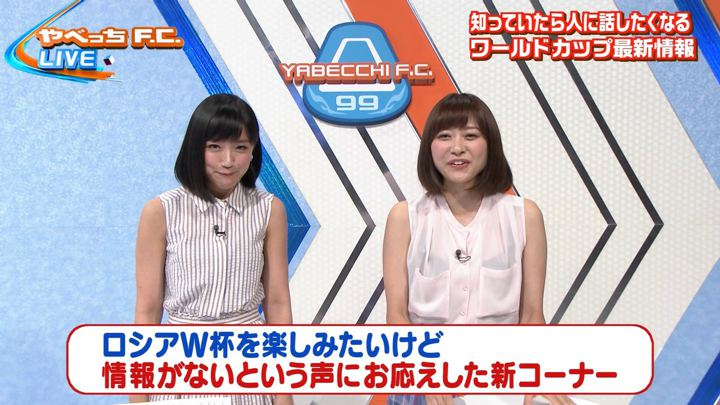 2018年06月03日竹内由恵の画像16枚目