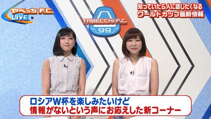 2018年06月03日竹内由恵の画像17枚目