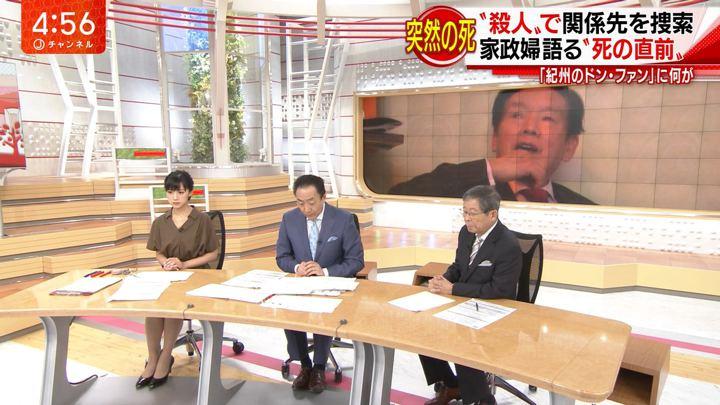 2018年06月04日竹内由恵の画像02枚目