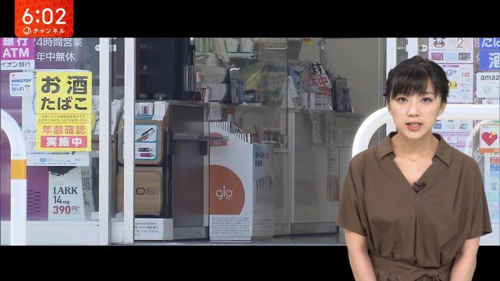 2018年06月04日竹内由恵の画像16枚目