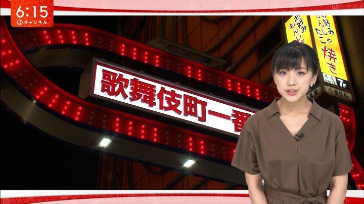 2018年06月04日竹内由恵の画像18枚目