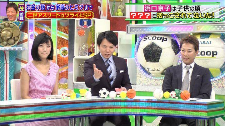 2018年06月04日竹内由恵の画像27枚目