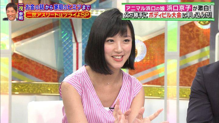 2018年06月04日竹内由恵の画像34枚目