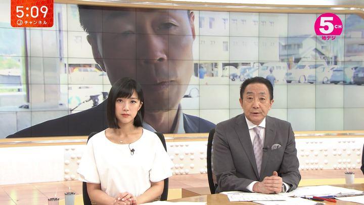2018年06月05日竹内由恵の画像03枚目