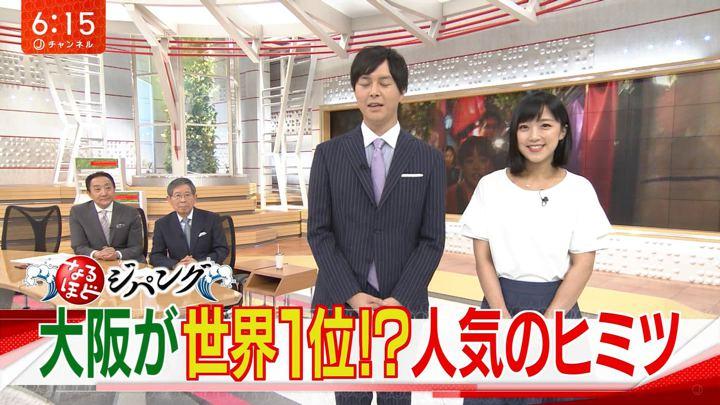 2018年06月05日竹内由恵の画像14枚目