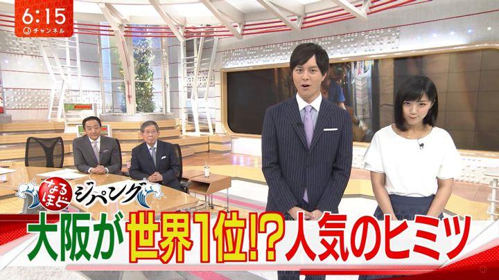 2018年06月05日竹内由恵の画像15枚目