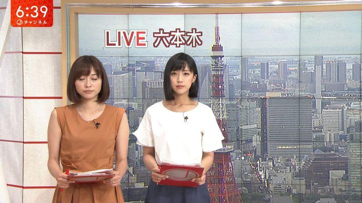 2018年06月05日竹内由恵の画像18枚目