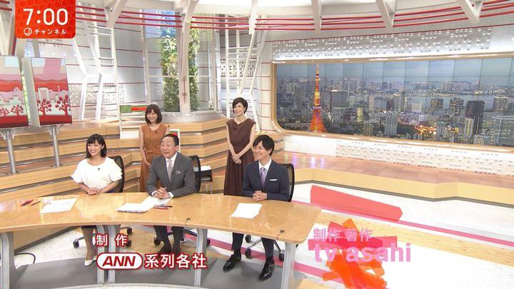 2018年06月05日竹内由恵の画像23枚目
