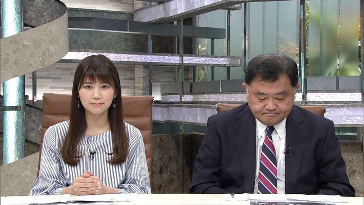 2018年03月30日竹内友佳の画像02枚目