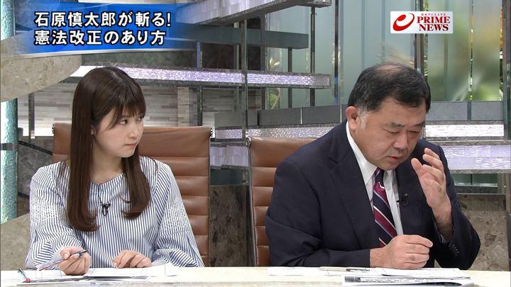 2018年03月30日竹内友佳の画像06枚目