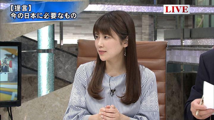 2018年03月30日竹内友佳の画像07枚目