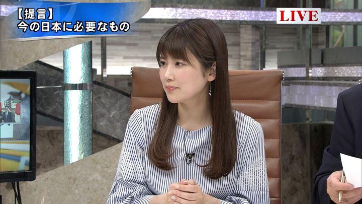 2018年03月30日竹内友佳の画像08枚目