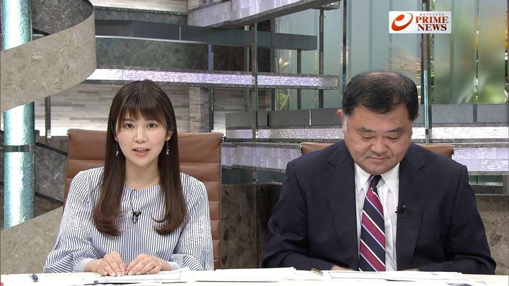 2018年03月30日竹内友佳の画像09枚目