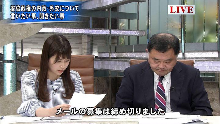 2018年03月30日竹内友佳の画像11枚目