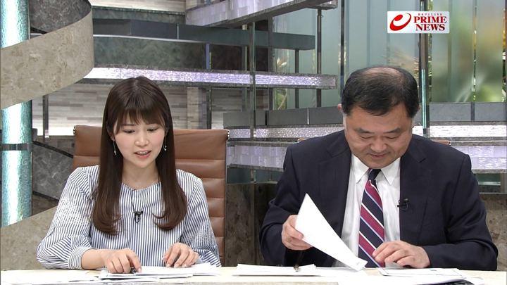 2018年03月30日竹内友佳の画像13枚目