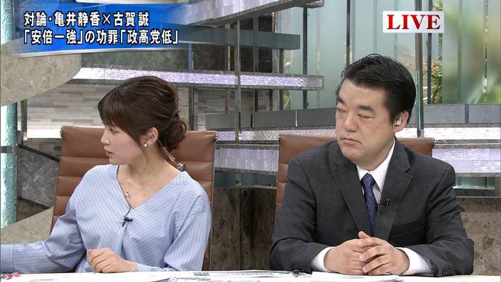 2018年04月10日竹内友佳の画像07枚目