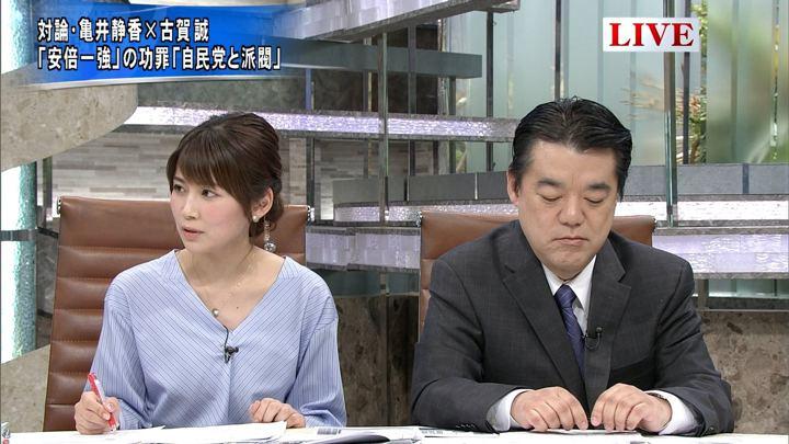 2018年04月10日竹内友佳の画像09枚目