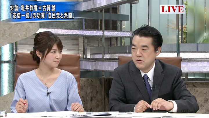 2018年04月10日竹内友佳の画像11枚目