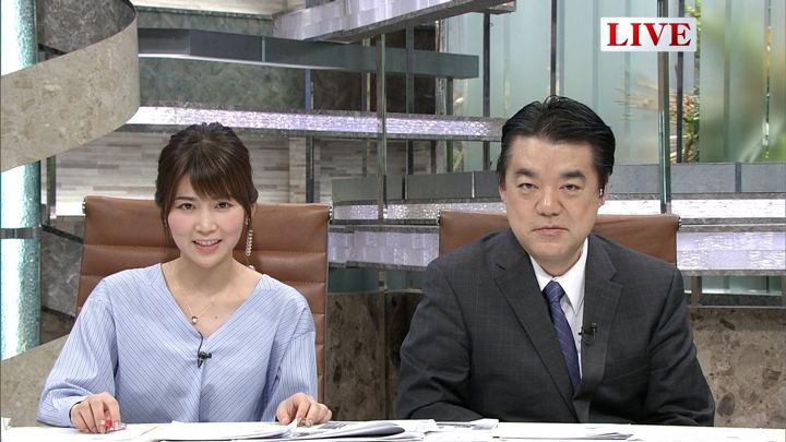 2018年04月10日竹内友佳の画像12枚目