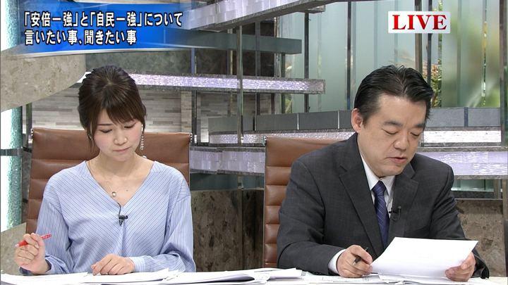 2018年04月10日竹内友佳の画像17枚目