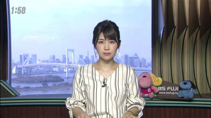 2018年04月12日竹内友佳の画像01枚目