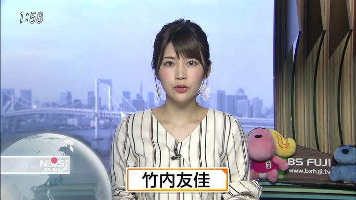 2018年04月12日竹内友佳の画像02枚目