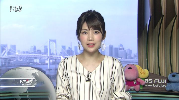 2018年04月12日竹内友佳の画像03枚目