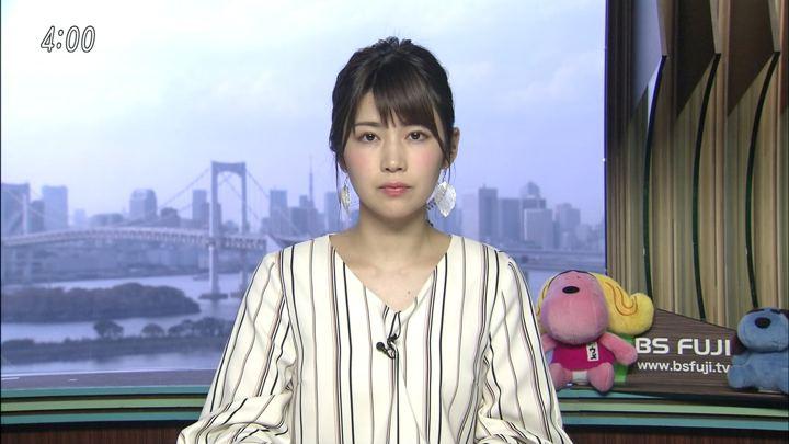 2018年04月12日竹内友佳の画像04枚目