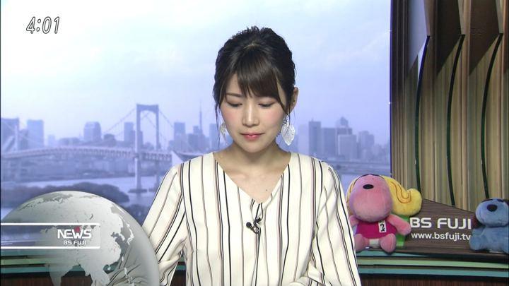 2018年04月12日竹内友佳の画像06枚目