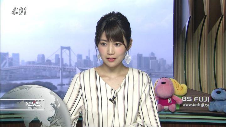 2018年04月12日竹内友佳の画像07枚目