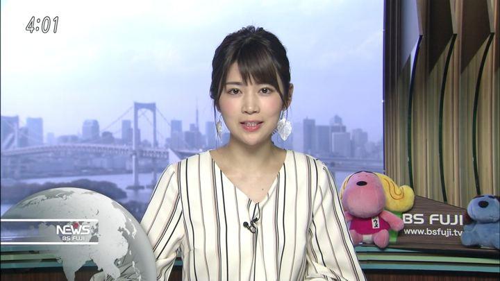 2018年04月12日竹内友佳の画像08枚目