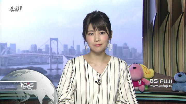 2018年04月12日竹内友佳の画像09枚目
